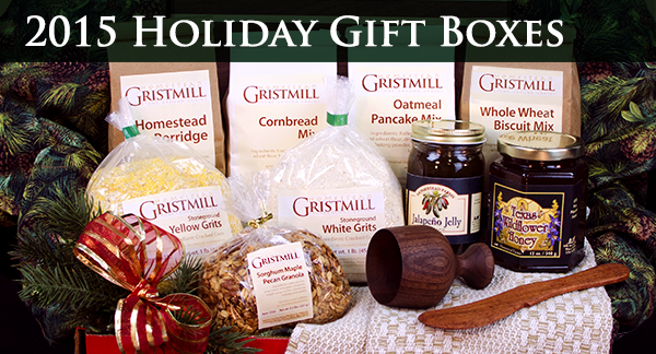 2015 Holiday Gift Boxes